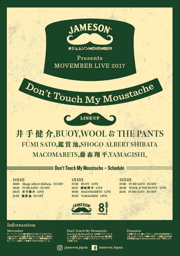 Don't Touch My Moustache - LIVE event!